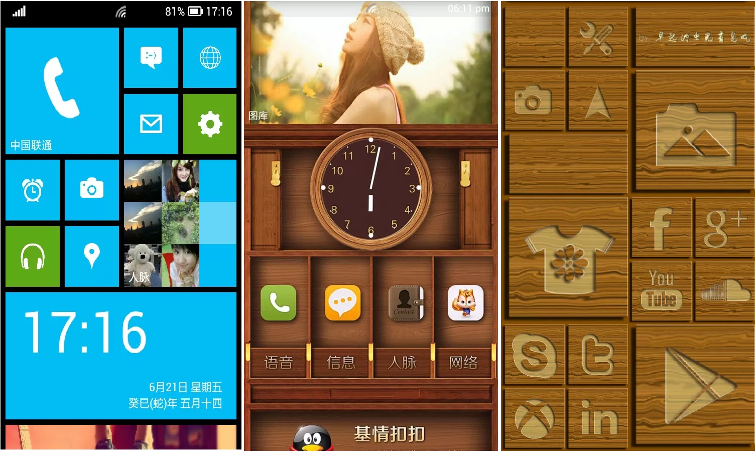 Launchers for Android, Android Launcher App, techbuzzes,  Launcher 8, Launcher 8 for Android,